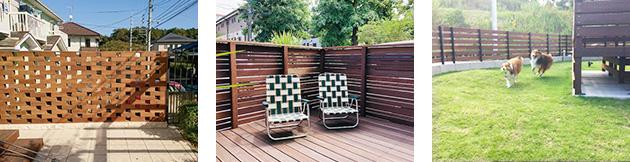 ウリンフェンスのあるお庭の風景賞イメージ写真